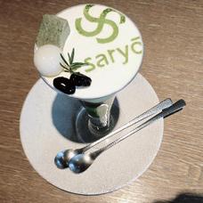 tea's user icon