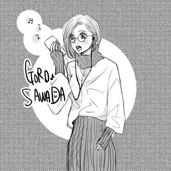 澤田ごろーのユーザーアイコン