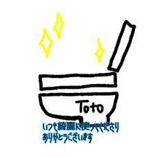 Totoのユーザーアイコン