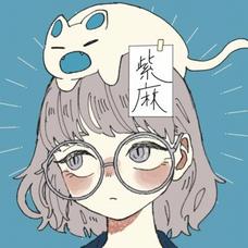 紫麻《シマ》のユーザーアイコン
