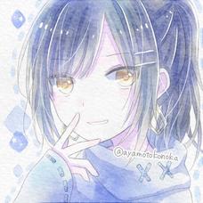 あお草田@シャルル/初投稿のユーザーアイコン