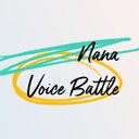 Nana Voice Battleのユーザーアイコン