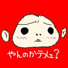 RED MONKEY~おさるさん~のユーザーアイコン
