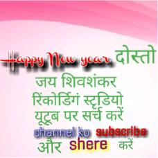 Ramkewal Aashiq's user icon