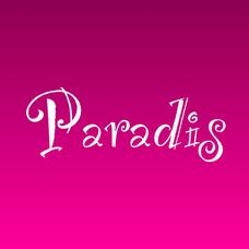 Paradisのユーザーアイコン