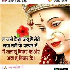 Pardeep Thapa's user icon