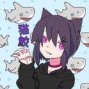 猫鮫 にゃの🦈🐾のユーザーアイコン