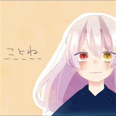 琴音【新しいの】のユーザーアイコン