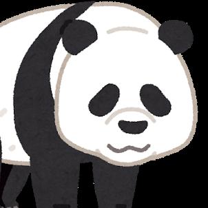 パンダの人のユーザーアイコン