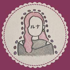 成華 ルナ(naruha runa)のユーザーアイコン
