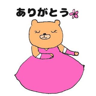 Ponko's user icon