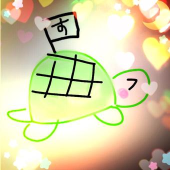 すうち♡亀のユーザーアイコン