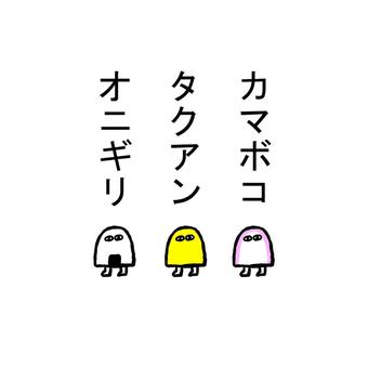 15's user icon