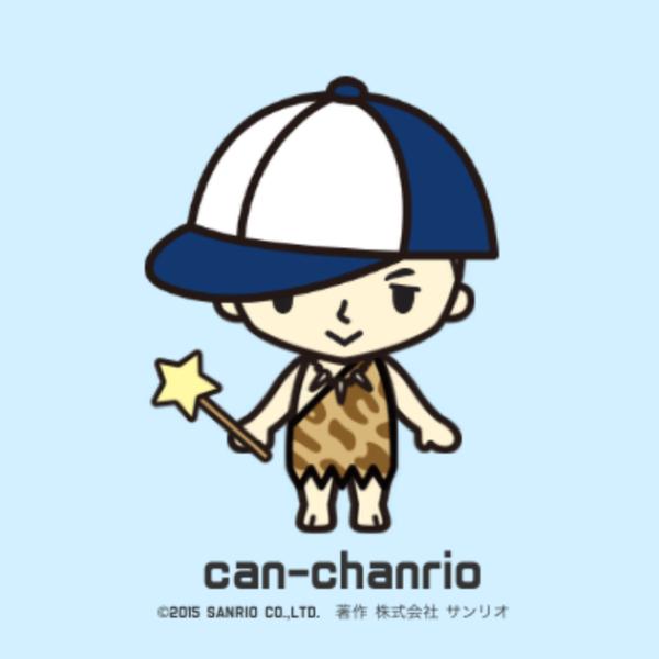 can1010sky(キャン)のユーザーアイコン