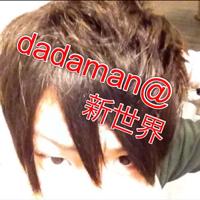 dadaman@新世界のユーザーアイコン