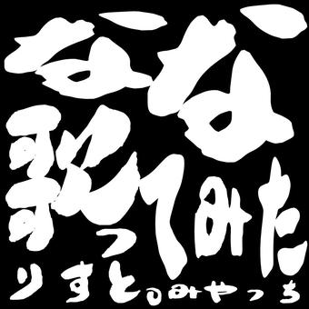 ★みやっち★のユーザーアイコン