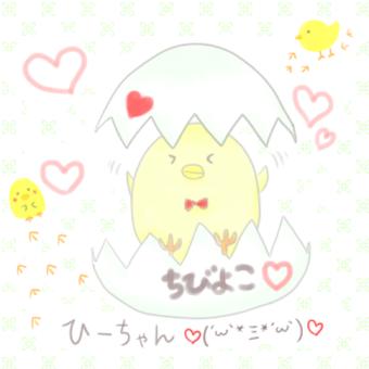 ちびよこ@るいちゃんの愛人←のユーザーアイコン