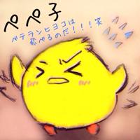 ペペ子@伴奏のユーザーアイコン