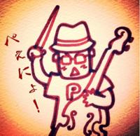 pe_nyoのユーザーアイコン