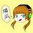 燐凪-りんなぎ-のユーザーアイコン