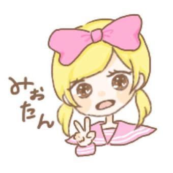 みぉたん@いのちの名前upのユーザーアイコン