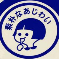 お菊ちゃんのユーザーアイコン