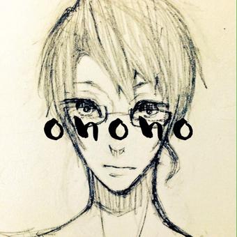 ononoのユーザーアイコン