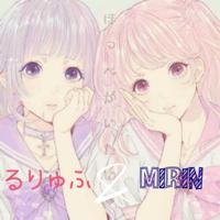 るりゅふ@相→MIRIN♪のユーザーアイコン