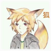狐のユーザーアイコン