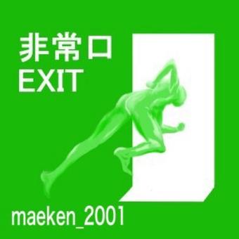 maeken_2001のユーザーアイコン