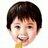 のぼたんのユーザーアイコン