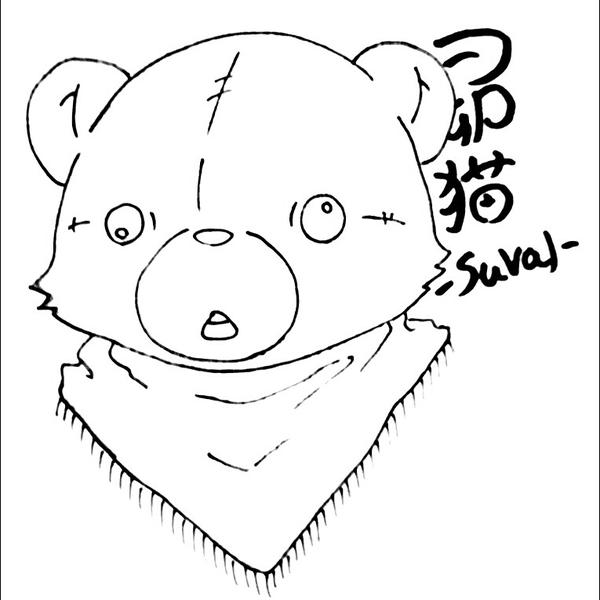 昴猫-suval-(VALSHE猫)♀のユーザーアイコン