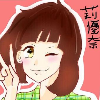 """莉優奈🍀""""のユーザーアイコン"""