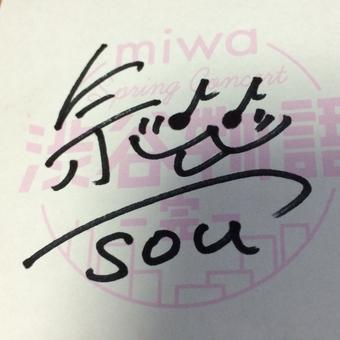 miwa_singerのユーザーアイコン