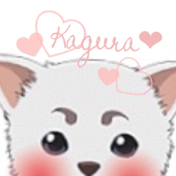 kagura(⁎ꔷ ꔌ ꔷ⁎)🍒いつもありがとうございます♡のユーザーアイコン