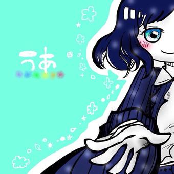 うあ's user icon