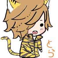 虎@生きるのユーザーアイコン