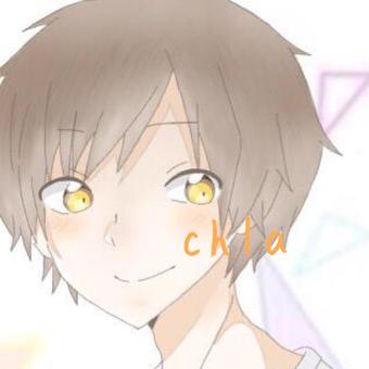 くらたくん@chlaのユーザーアイコン