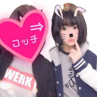 りーちゃら☆*:のユーザーアイコン