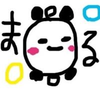 maru_maru1120のユーザーアイコン