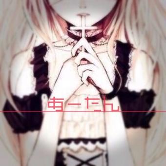 あーたン→放置中のユーザーアイコン
