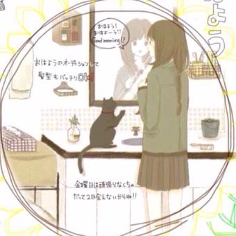 菜々美's user icon