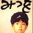 mitsuwo8のユーザーアイコン