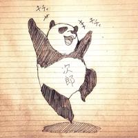 田中パンダ次郎のユーザーアイコン