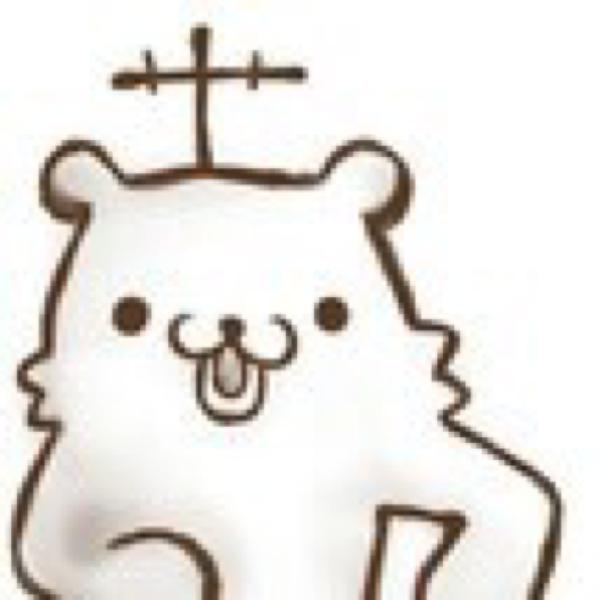 はいいろ熊のユーザーアイコン