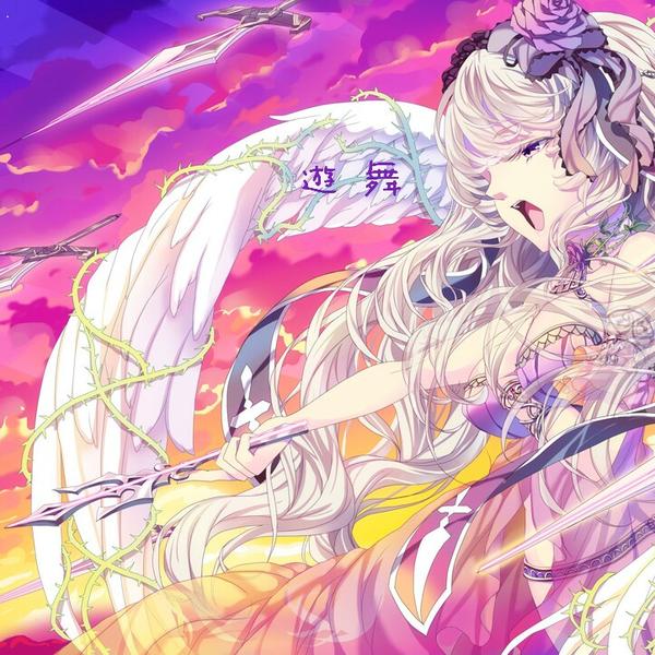 遊舞/YUMA (ユマ)のユーザーアイコン