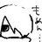 gattino_alice_のユーザーアイコン
