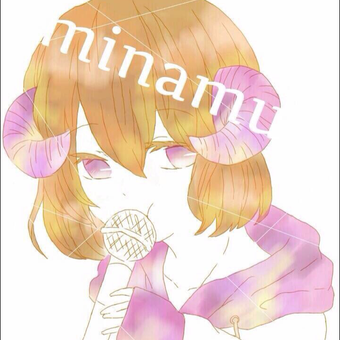 minamu*のユーザーアイコン