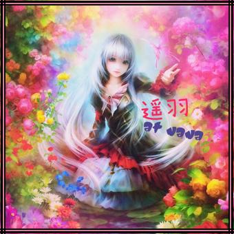 遥羽's user icon