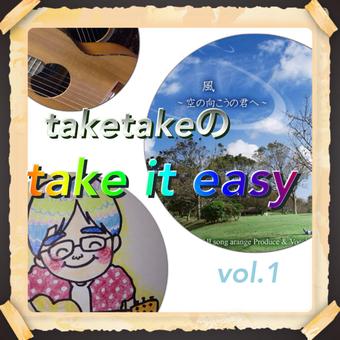 taketakeのユーザーアイコン